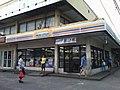 Ministop Sucat Greenheights storefront.jpg