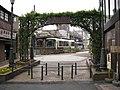 Minowabashi Station -01.jpg