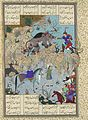 Mir Musavvir, Bahram Chubina Slays the Lion-Ape, Folio 715v from the Shahnama (Book of Kings) of Shah Tahmasp.jpg