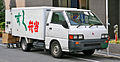 Mitsubishi Delica Truck 003.JPG