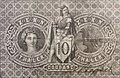 Mitteldeutsche Creditbank, 10 Taler 1856, Rückseite.jpg