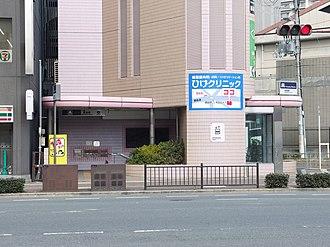 Miyakojima Station - Station entrance