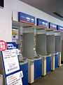 Mizuho ATM Corner.jpg