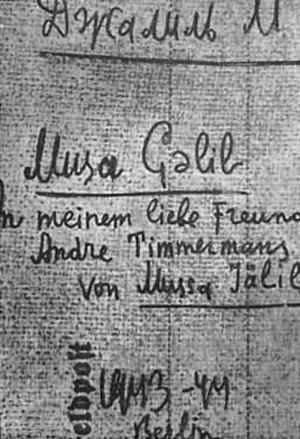 Musa Cälil - Moabit Notebooks title