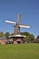 Molen De Eendracht, Gieterveen (4).jpg
