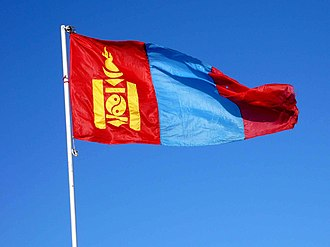 Flag of Mongolia - Flag of Mongolia