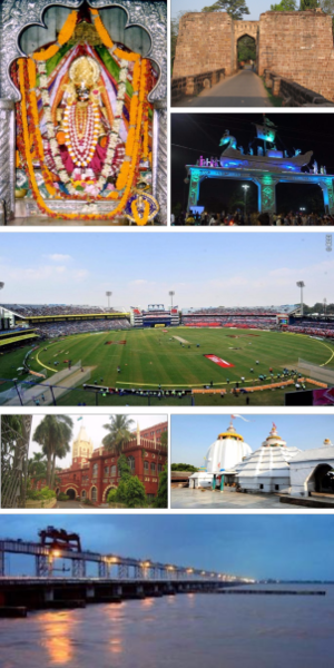 Cuttack - Clockwise from top left: Deity of Cuttack Chandi Temple, Barabati Fort Gate,Welcome arch for Baliyatra, Barabati stadium, Baba Dhabaleshwar Mahadev Temple, A view of the Jobra barrage on Mahanadi River, Odisha High Court