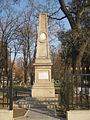 Monument-NSerbezov-NovaZagora.jpg