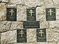 Monument aux résistants fusillés à Villeneuve-Saint-Denis 4.jpg