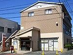 Moriyama Ekimae Post office.jpg