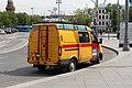 Moscow, Borovitskaya Square, MGTS service van.jpg
