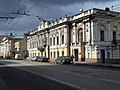 Moscow, Prechistenka 20 Mar 2009 01.JPG