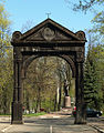 Moscow, Tsar Court in Izmailovo - Iron arch.jpg