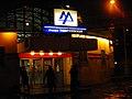Moscow Monorail, Timiryazevskaya station (Московский монорельс, станция Тимирязевская) (5336192551).jpg