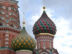 Moscow St Basils Cathedral 08 (4103402230).jpg