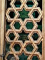 Muhammad Ali Pasha Mosque and Mauseloum - Cairo Citadel 20190604 131211.jpg