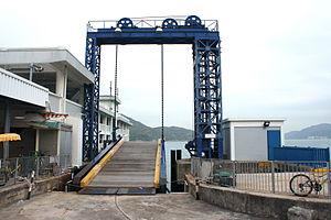 Mui Wo Vehicle Ferry Pier (Hong Kong).jpg