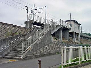 Mukaisenoue Station Railway station in Fukushima, Fukushima Prefecture, Japan