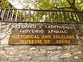 Museum in Arnea.jpg