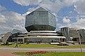 Národní knihovna, Minsk - panoramio.jpg