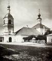 N.A.Naidenov (1882). V3.1.06. Trinity na Arbate crop.png