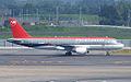 N343NW A320-211 Northwest (5447997802).jpg