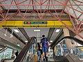 NS1 EW24 Jurong East MRT Exit A 20200918 132927.jpg