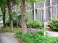 NTU Department of Philosophy Building View from Sidewalk of Section 3, Xinshen South Road, Taipei 20100425b.jpg