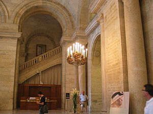 among the starircases of the NYPL building