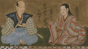 Nagao Masakage - Nagao Masakage and His wife