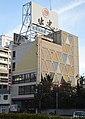 Nagoya Meien Shogekijo 2014-01A.JPG