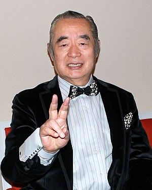 English: Yoshiro Nakamatsu (中松 義郎 Nakamatsu Yo...