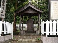 リチャードソン落馬地点付近に建てられた生麦事件之碑。明治16年建立。碑文は中村正直による。