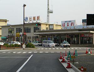 Nanao Station - Nanao Station