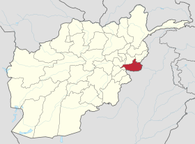 Image illustrative de l'article Nangarhâr