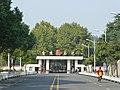 Nanjing Oil Refinery Neighborhood - P1200140.JPG