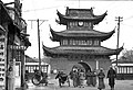 Nanjing government (1927-1949).jpg