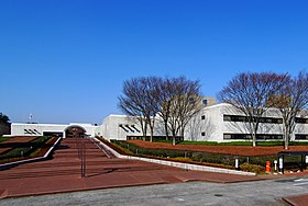 National Museum of Japanese History 2008(cropped).jpg
