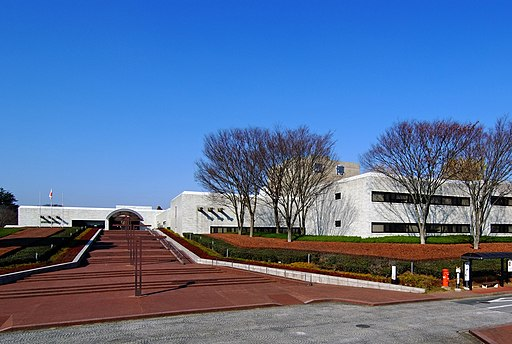 National Museum of Japanese History 2008(cropped)