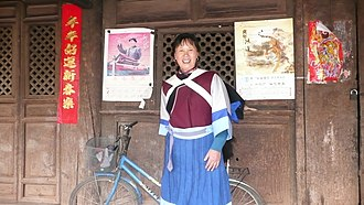 Nakhi people - In a Nashi village near Lijiang.