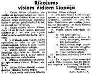 Nazi orders against Jews Liepaja 1941 02