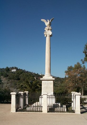 Nea Epidavros - Image: Nea Epidavros 1