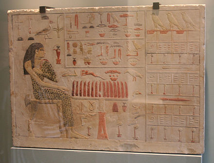Ancient egyptian literature wikiwand the slab stela of the old kingdom egyptian princess neferetiabet dated c 2590 fandeluxe Choice Image