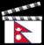 Nepalfilm.png