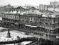 Nevsky Prospect 25 1913.jpg