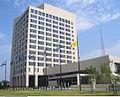 New Federal Reserve Bank Kansas City MO.jpg