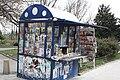 Newspaper stand Sofia 2009 IMG 5511.JPG