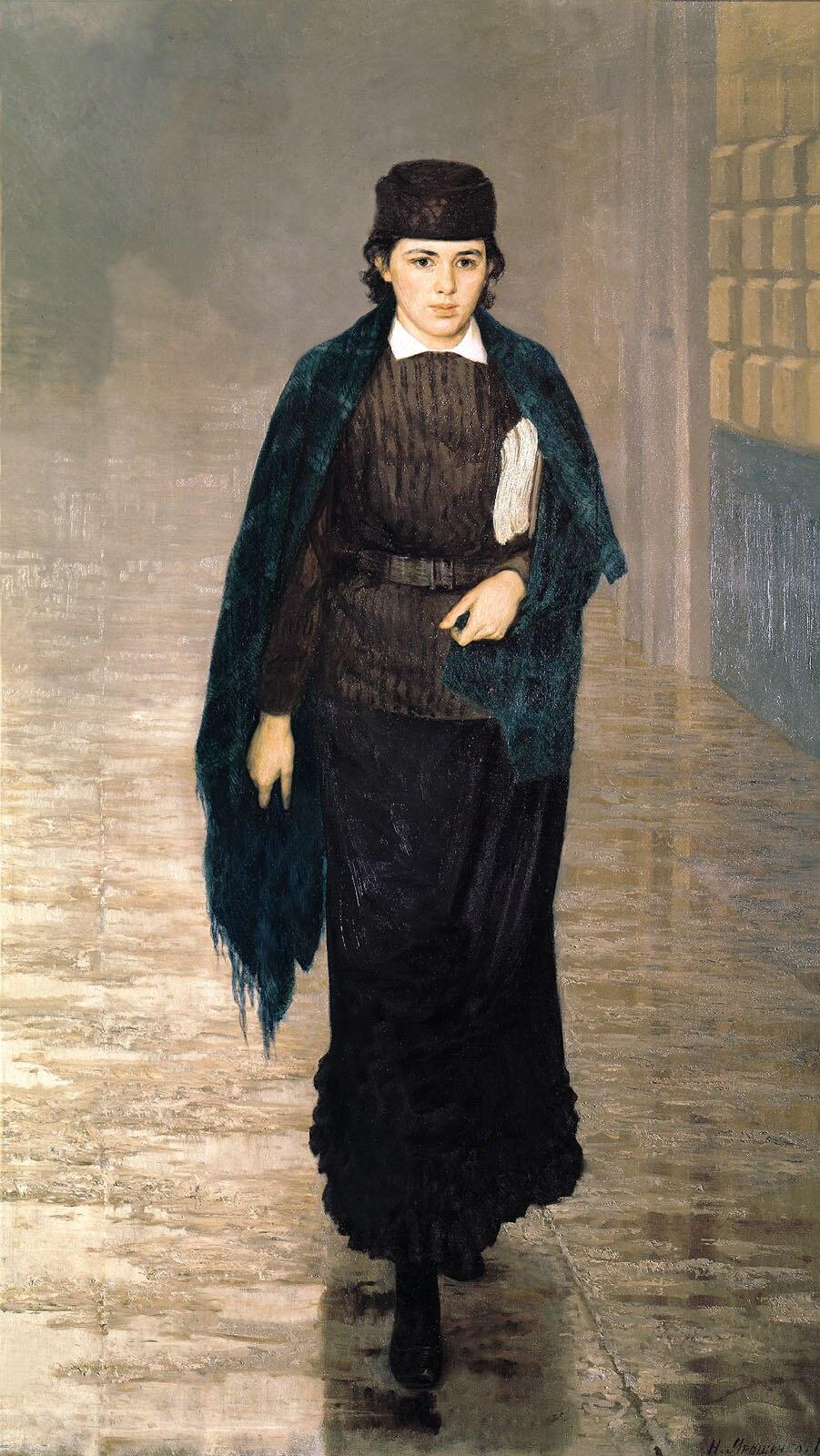 Nikolaj Alexandrowitsch Jaroschenko - Girl student