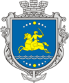 Coat of arms of Nikopol (Нікополь)