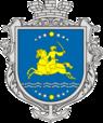 Nikopol city gerb.png